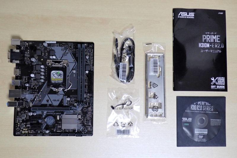 ASUS MicroATXマザーボード PRIME H310M-E R2.0の付属品