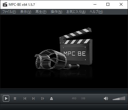 MPC-BEのインターフェース