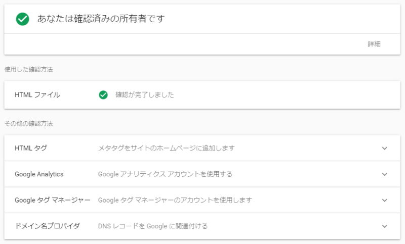 DokuWiki Google Search Console