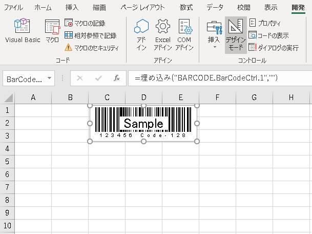Excel バーコード