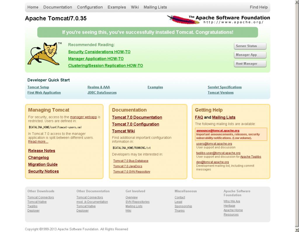 Apache Tomcat画面