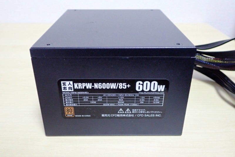 ATX電源ユニット 玄人志向 KRPW-N600W/85+