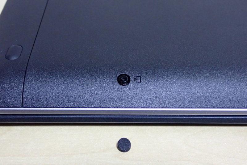 HP ProBook メモリ増設