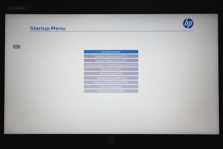 hp ノート パソコン bios