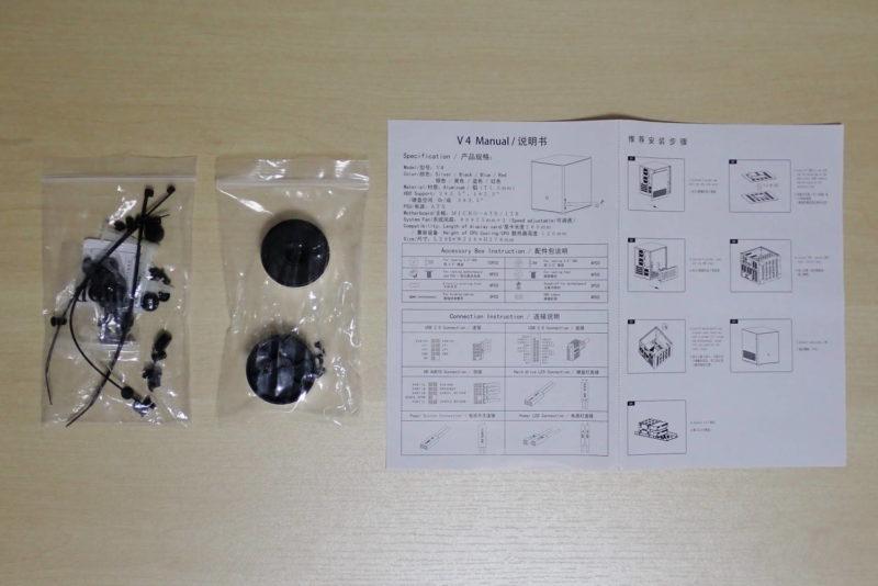 JONSBO V4 PCケースの付属品