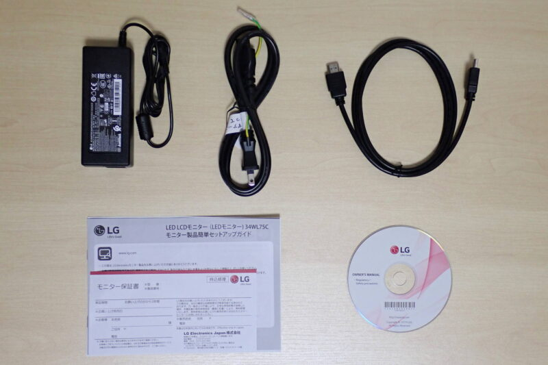LG ウルトラワイドモニター 34WL75C-Bの付属品