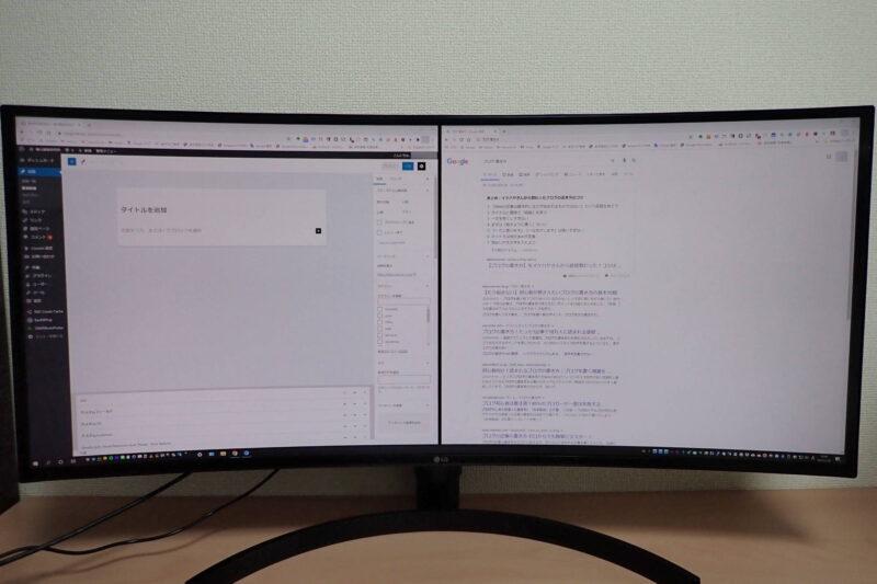 LG OnScreen Controlでウルトラワイドモニターの画面分割
