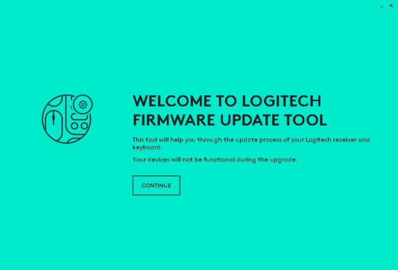 Logicool ロジクール Firmware Update Tool