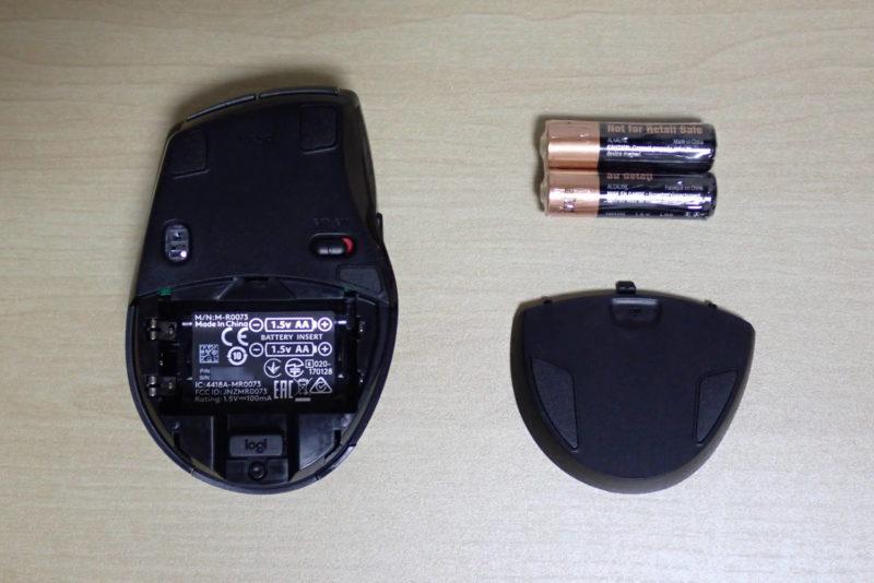 Logicool ロジクール ワイヤレス マラソンマウス SE-M705