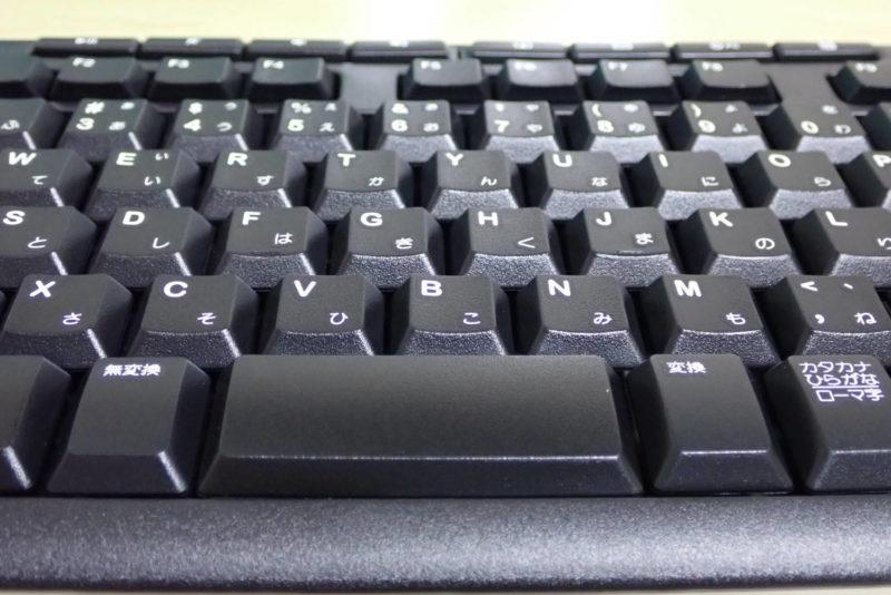 Logicool ロジクール ワイヤレスキーボード K270