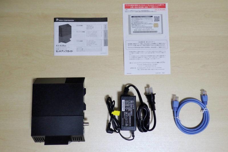 PIXELA Xit AirBox XIT-AIR100Wの付属品