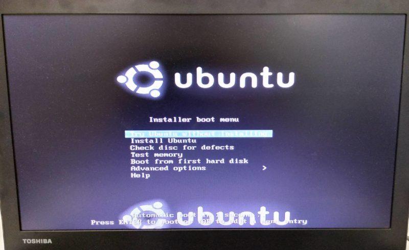 Ubuntu ブータブルUSBメモリ