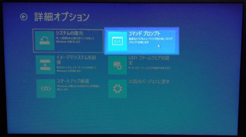 Ubuntu GRUBブートローダー削除