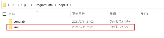 VLC media playerにbdplusのvmファイルを追加