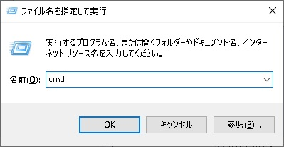 Windows 10 PATH設定