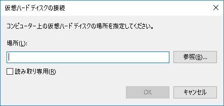 ハードディスクイメージファイル