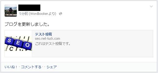 Wordbooker