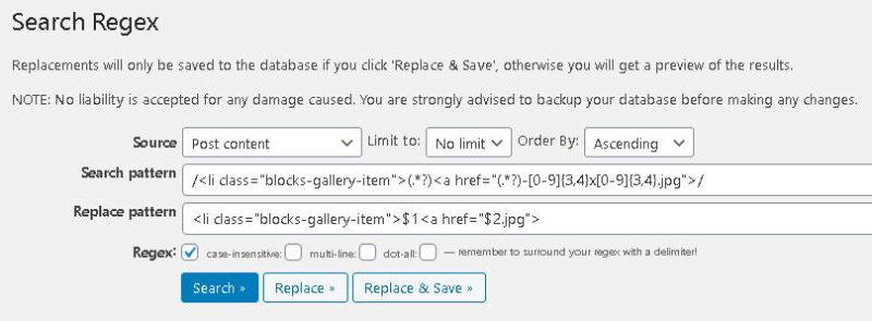 WordPress ギャラリーブロック リンク先一括置換